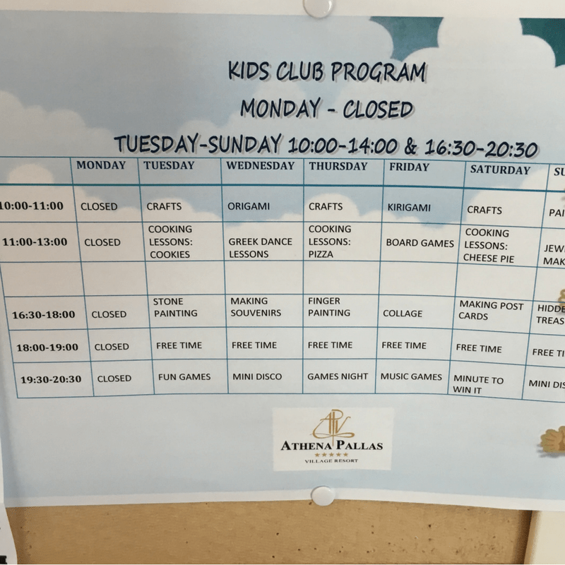 athena_pallas_kids_club